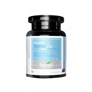 澳樂維他(Enervite)澳洲生蠔素精華鋅牡蠣肽精氨酸男性雄性激素牡蠣片90粒/瓶