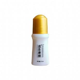 道圣康膜(DAOSHENGN)哈藥活絡康膜草本植物萃取液1瓶體驗裝【線下專柜第五代版 】