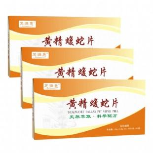芝滿意 蛇腹黃精片0.2g/片*10片/袋*10袋 (3盒裝)