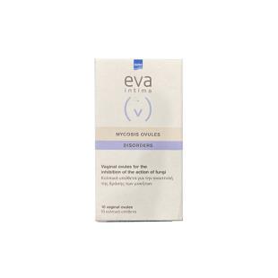 希臘EVA(EVA)克霉片婦科乳酸桿菌霉菌性10粒/盒