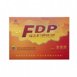 福達平(FDP)(磷酸果糖)120粒