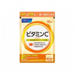 芳珂(FANCL)天然維生素C精華vc片美白抗氧化