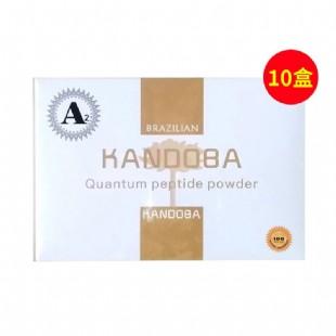 康朵芭(KDB)量子肽粉9包/盒【10盒超值裝】