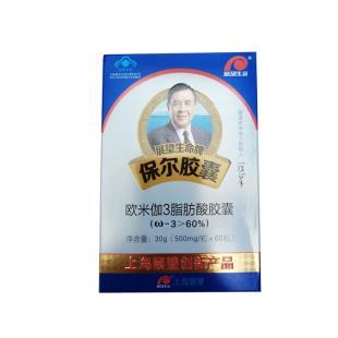 展望生命牌(ZWSM)展望生命牌保爾膠囊歐米伽3脂肪酸歐米茄-3魚油軟膠囊60粒