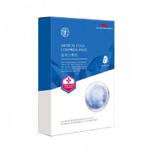 貝依雅衡透明質酸冷敷貼15片