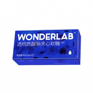WonderLab(WonderLab)口服玻尿酸夹心软糖 透明质酸钠神经酰胺VC补充水分补水