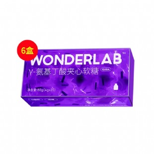 WonderLab(WonderLab)睡眠夾心軟糖 GABA安神助深度入睡神器茶氨酸【六盒裝】