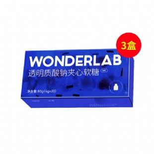 WonderLab(WonderLab)口服玻尿酸夹心软糖 透明质酸钠神经酰胺VC补充水分补水【三盒装】
