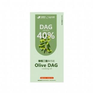 南山康脂(NANSHANKANGZHI)南山康脂橄欖甘油二脂含量40%二脂食用油 5ml/袋*30袋