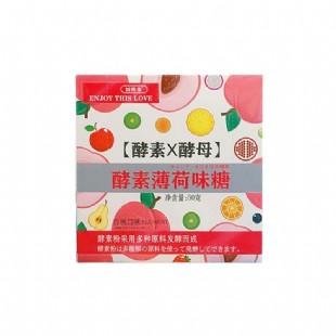 加果多网红糖糖果酵素酵母水果味薄荷糖50g*3盒