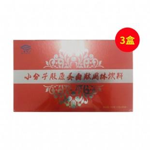 五豐海洋(WFHY)膠原蛋白肽小分子低聚肽飲5克*30小袋【3盒優惠裝】