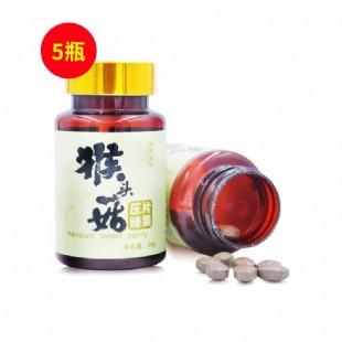 沛元(PY)猴頭菇養胃粉提取物咀嚼片90片/瓶*5瓶
