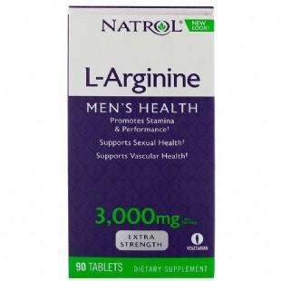 美國Natrol(Natrol)L-Arginine精氨酸【美國版】3000mg*90粒