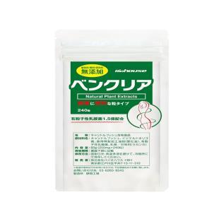 日本Biohouse便卜含胞子性乳酸菌酵素膳食纖維片 240粒