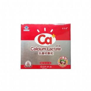 益生源(YSY)乳酸鈣顆粒(兒童型)5g/袋 *60袋/盒