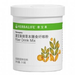 康寶萊(Herbalife)草本膳食纖維粉210克
