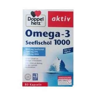 德國雙心(Doppelherz)深海魚油Omega3【德國原裝進口版】80粒