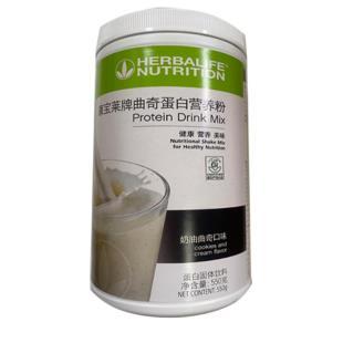 康寶萊(Herbalife)曲奇蛋白營養粉【奶油曲奇口味】550克
