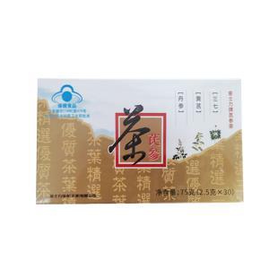 金士力佳友(Kaslyju)芪參茶【紙盒】30袋/盒