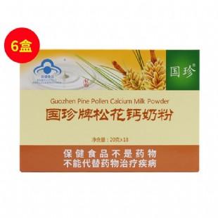 國珍(GuoZhen)松花鈣奶粉體驗套裝【6盒裝】