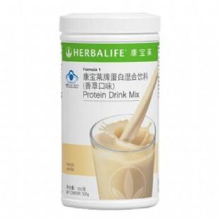 康寶萊(Herbalife)蛋白混合飲料香草味550g(新包裝)