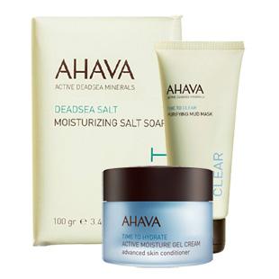 以色列Ahava(Ahava)保湿防过敏护肤美容套装