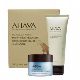 以色列Ahava(Ahava)紧致皮肤亮白肤色护肤套装
