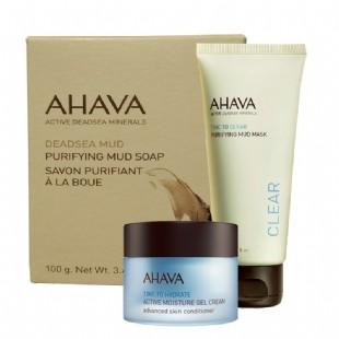以色列Ahava(Ahava)保湿美白护肤套装