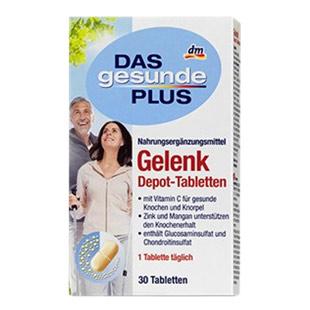 德国Das_Gesunde_Plus(Das_Gesunde_Plus)骨胶原30粒