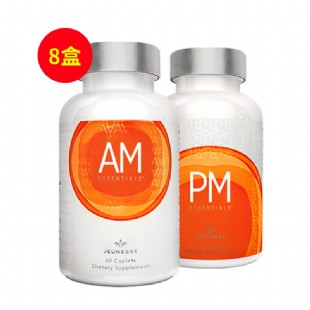 美商婕斯(Jeunesse)DNA基因修護早晚系列AM PM 60粒/瓶 *2瓶【買6送2】