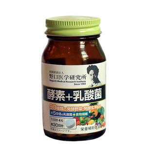 野口DR.BK(DR_BK)酵素+乳酸菌果蔬膳食纖維片120片