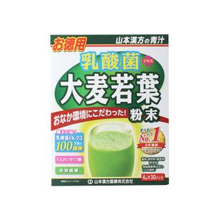 山本漢方(SBHF)乳酸菌大麥若葉青汁粉末4g*30袋