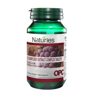 奈氏力斯(Naturies)葡萄籽提取物復合片皙顏原蛋白花青素800mg*60粒