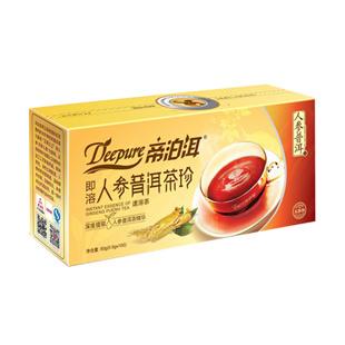 金士力佳友(Kaslyju)帝泊洱人參普洱茶珍0.5g*100袋/盒