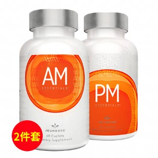 美商婕斯(Jeunesse)DNA基因修護早晚系列AM PM 60片/瓶*2瓶 美國版【買一送一】