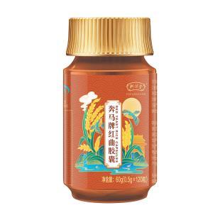 三生御坊堂(Yofoto)奔马牌红曲胶囊60g(0.5g*120粒)