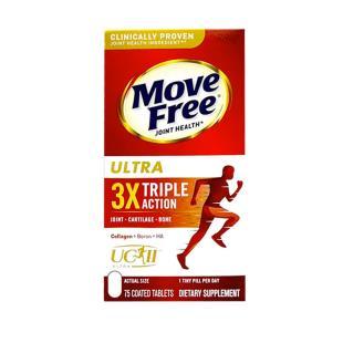 美国Schiff(Schiff)Move Free骨胶原蛋白维骨力UC-Ⅱ75粒
