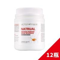 維萃美(Victorymade)蛋白粉固體飲料12件套