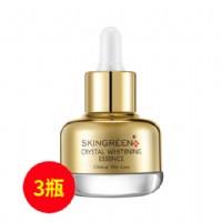 仙格麗(Skingreen)晶璨皙白精華液30ml*3瓶裝(璀璨美白裝)