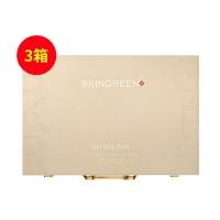 仙格丽(Skingreen)小分子胶原蛋白肽神奇奢华装(3箱)