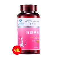维萃美(Victorymade)叶酸铁片6瓶装