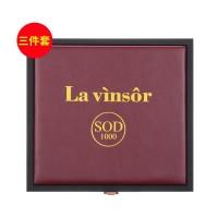 溫莎之謎(Lavinsor)煥活青春體驗裝(SOD-1000 3g*14支裝)【買2送1】