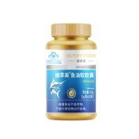 維萃美(Victorymade)魚油軟膠囊1000mg*60粒(五倍純凈三重深海魚油)【中文版】