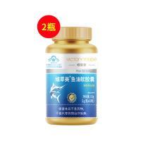 維萃美(Victorymade)魚油軟膠囊1000mg*60粒【中文版】【兩件套】
