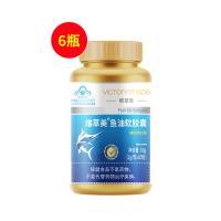 維萃美(Victorymade)魚油軟膠囊1000mg*60粒【中文版】【6瓶裝】