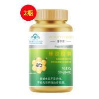 維萃美(Victorymade)蜂膠調節血糖體驗套裝500mg*90粒 【中文版】