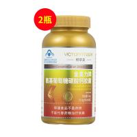 維萃美(Victorymade)氨基葡萄糖碳酸鈣膠囊【中文版】【兩件套】