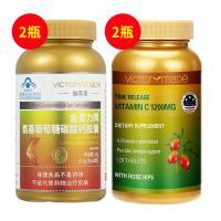 維萃美(Victorymade)玫瑰果天然維生素C緩釋片+氨基葡萄糖碳酸鈣膠囊【改善骨關節調理套餐(中文版)】