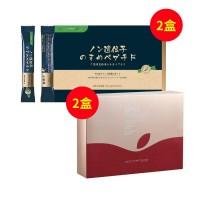 维萃美(Victorymade)苹果干细胞固体饮品2盒*18包+纯大豆小分子肽2盒*20袋【排毒清肠体验装】