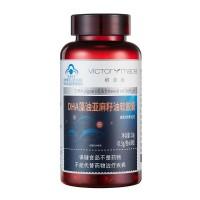 維萃美(Victorymade)DHA藻油亞麻籽油軟膠囊0.5g*60粒